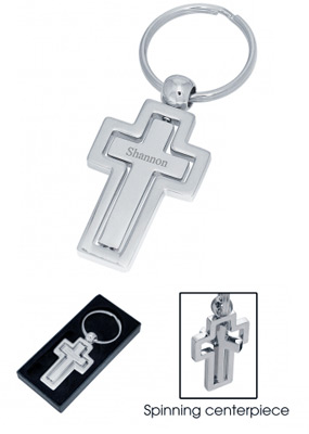 Christian Cross Keychain*