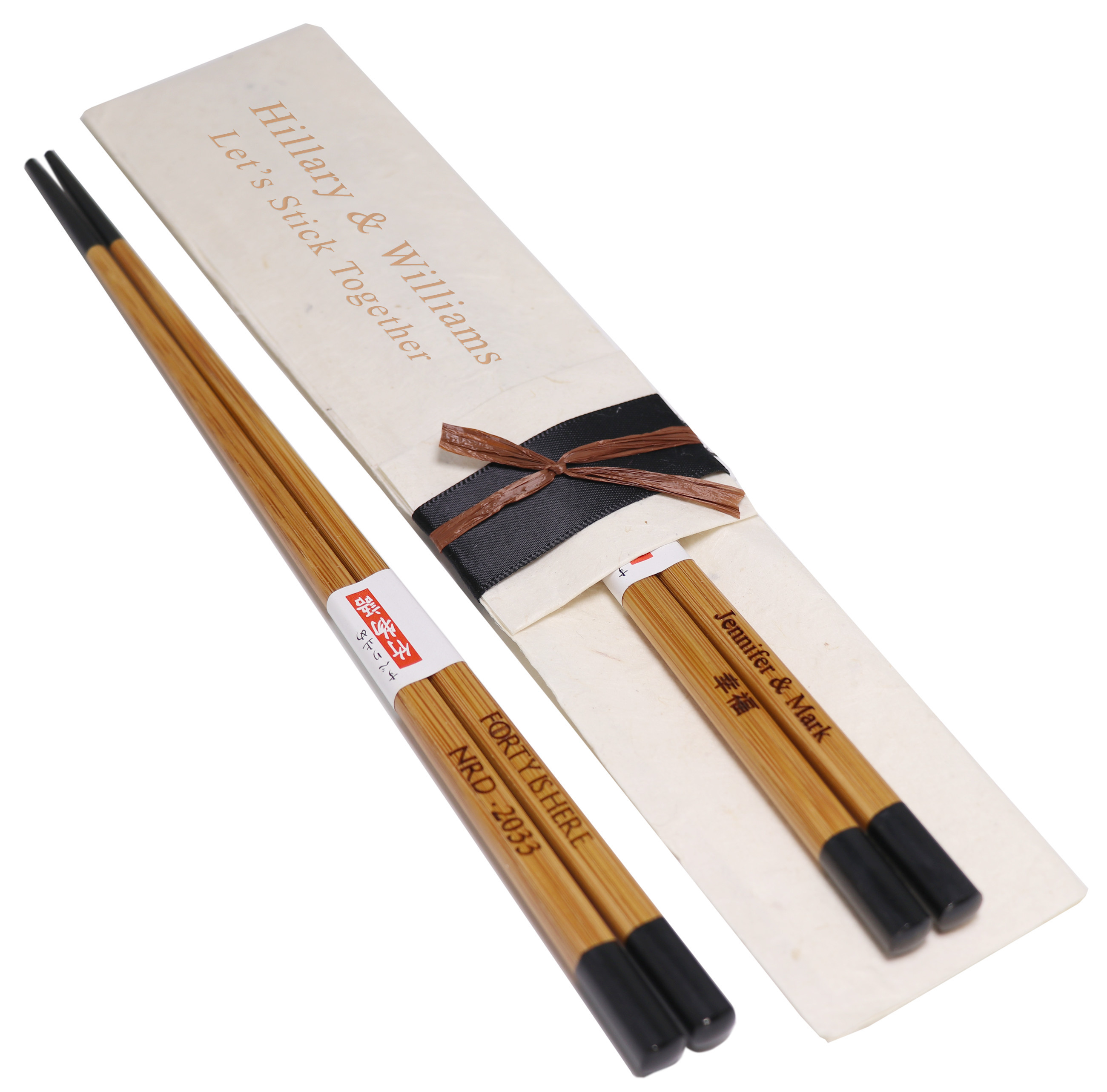 Black Engraved Japanese Bamboo Chopsticks & (Optional) Handmade Natural Lokta Pouch