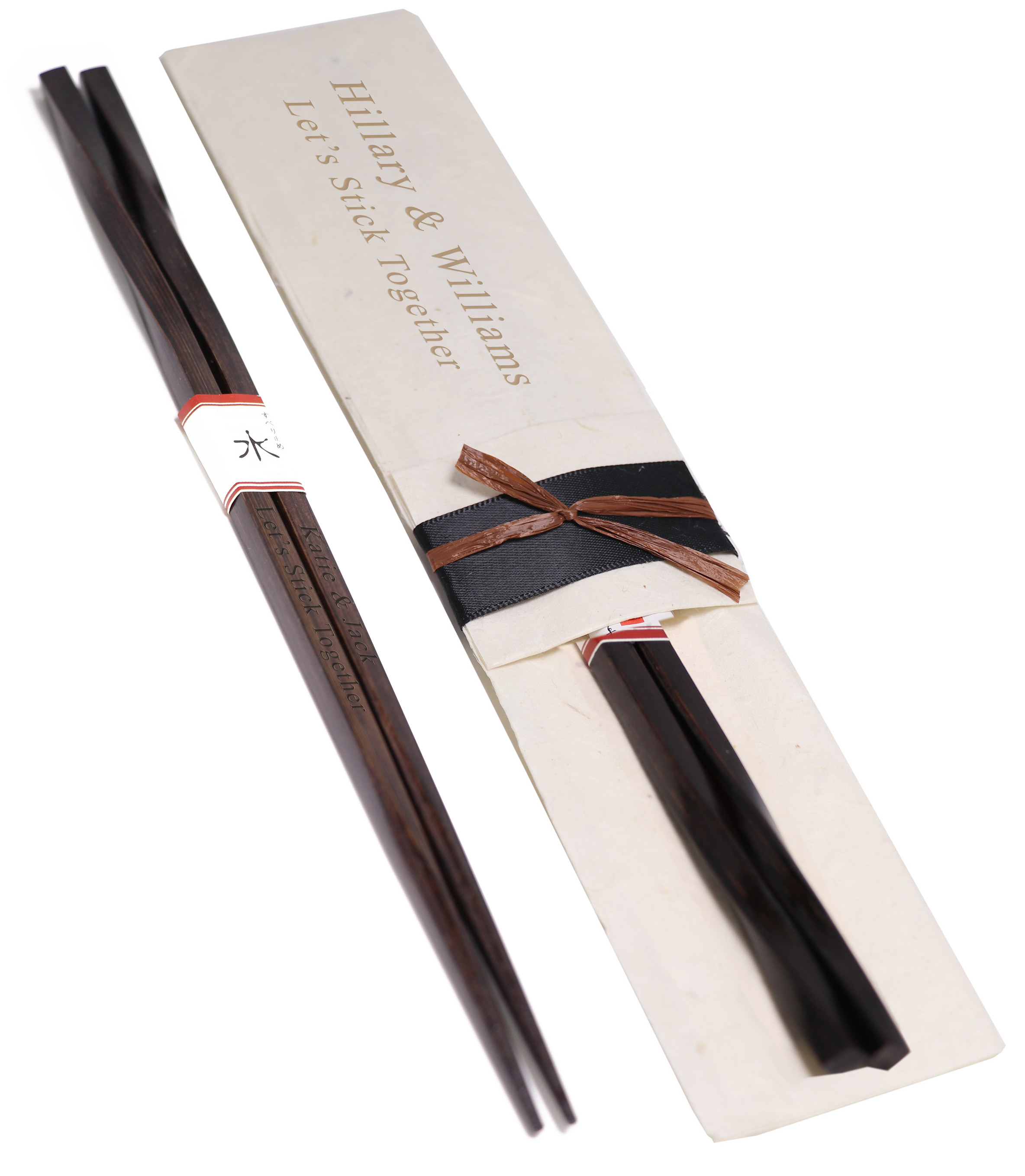 Personalized Fine Dining Twisted Dark Brown Wood Chopsticks & (Optional) Handmade Lokta Pouch